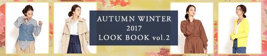 Salon de Balcony AUTUMN WINTER 2017 LOOK BOOK vol.2