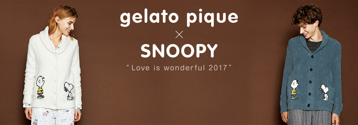 "gelato pique × SNOOPY ""Love is wonderful 2017"""