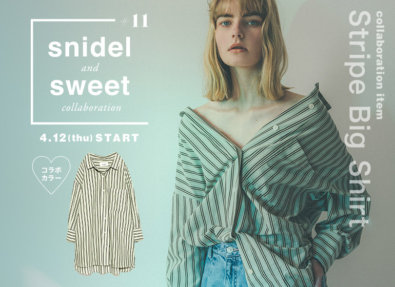 snidel and sweet collaboration #11