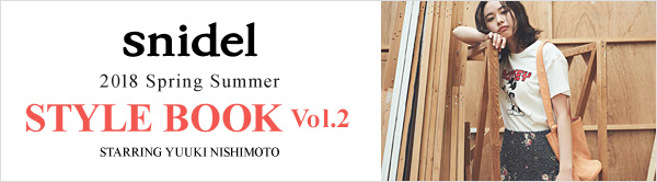 snidel 2018 SPRING SUMMER STYLE BOOK -Vol.2-
