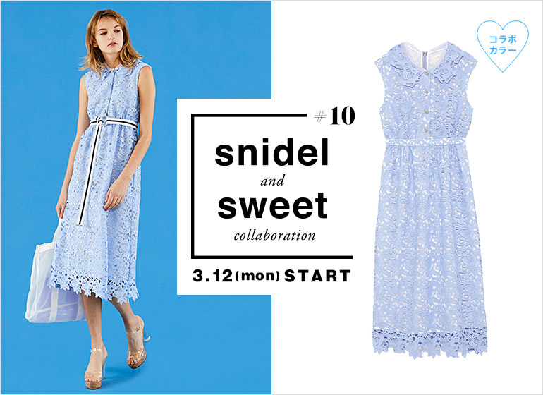 snidel and sweet collaboration #10