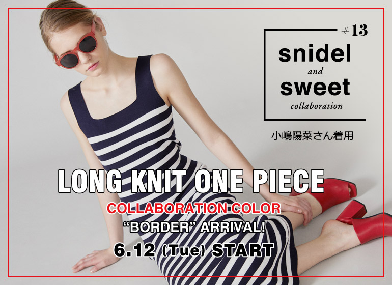 snidel and sweet collaboration #13