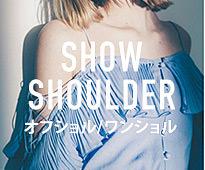 SHOW SHOULDER