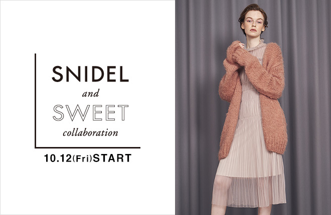 SNIDEL and sweet collaboration #17