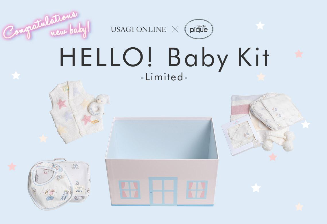 gelato pique Kids&Baby HELLO! Baby Kit-Limited-