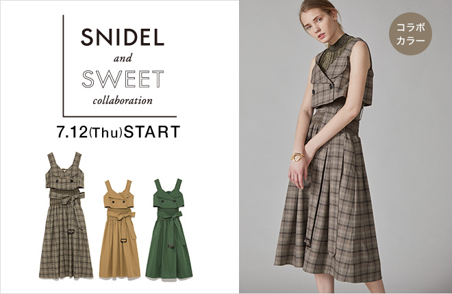 SNIDEL and sweet collaboration