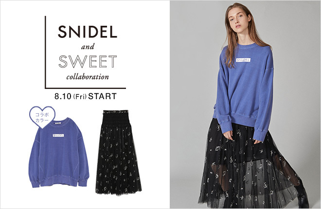 SNIDEL and sweet collaboration #15