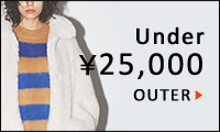 Under 25,000 OUTER