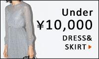 Under 10,000 DRESS&SKIRT