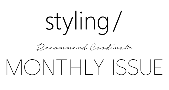 styling/ MONTHLY  ISSUE