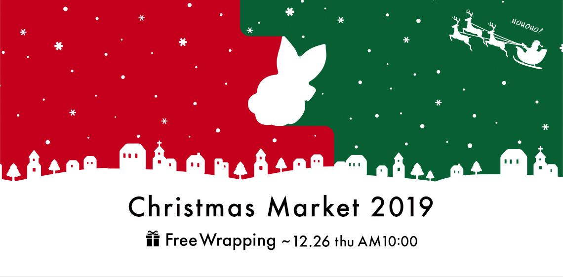 USAGI ONLINE -Christmas Market 2019-