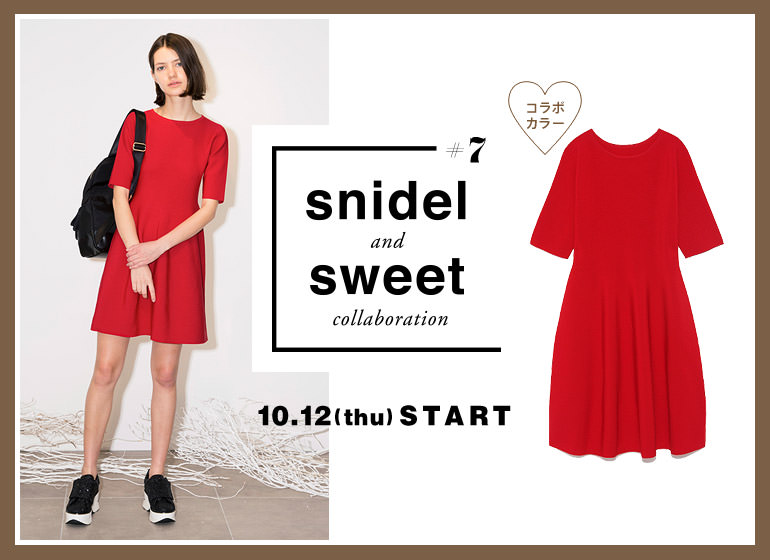 snidel sweet vol07