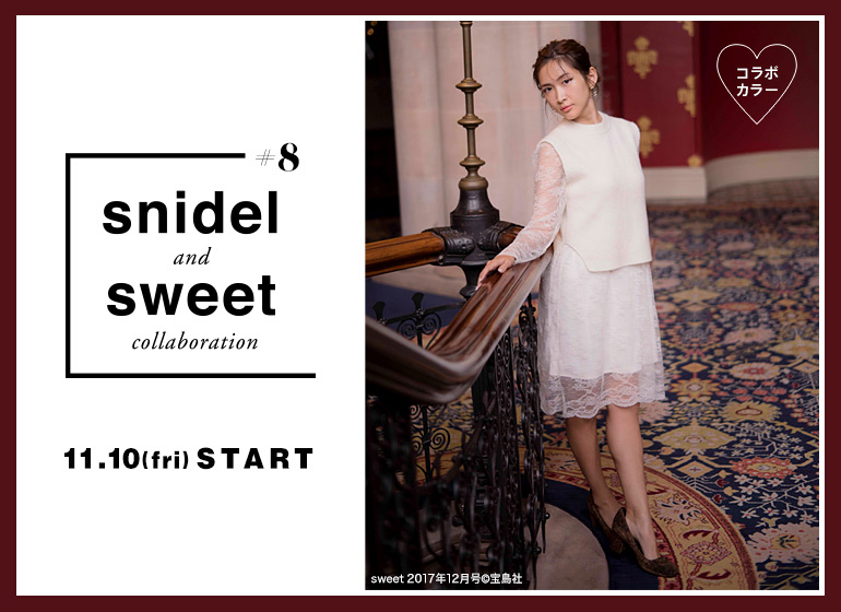 snidel sweet vol08